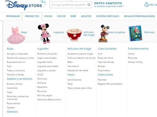 disney store online2